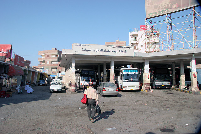 Upper Egypt Bus Station